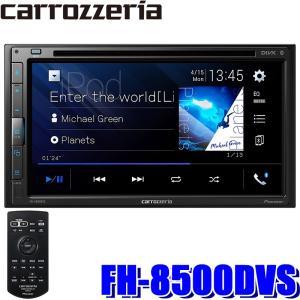 [在庫あり]FH-8500DVS カロッツェリア 6.8型モニター内蔵apple CarPlay/a...