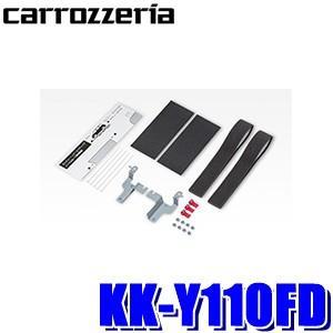 フリップダウンモニターを美しく、安全確実に取付。TVM-FW1300-B/TVM-FW1100-B/...