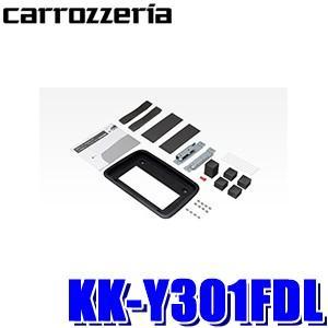 フリップダウンモニターを美しく、安全確実に取付。TVM-FW1300-B取付専用設計。