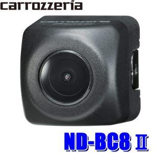 ND-BC8II カロッツェリア バックカメラユニット 汎用RCA出力 サイバーナビ/楽ナビ/VREC-DH700等対応|スカイドラゴンオートパーツストア
