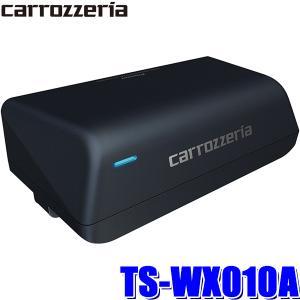 TS-WX010A カロッツェリア 助手席足元取付型パワードサブウーファー 17cm×8cmウーファ...