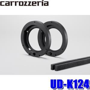 UD-K124 カロッツェリア 16cmトレードインスピーカー取付キット スズキ JB64/JB74ジムニー用|スカイドラゴンオートパーツストア