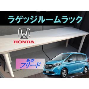 お車のラゲッジスペースを有効活用♪ 荷室にラックを設置するだけで 簡単に荷室スペースを有効活用できま...