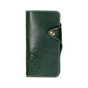 iPhoneX(5.8インチ)専用 SMART LEATHER GREEN  横開き 本革 手帳型 カードポケット付 ハンドストラップ付 iP8-S|skygarden