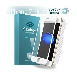 KlearLook Iphone 8 plus/Iphone 7 plus用 強化ガラスフィルム 「...