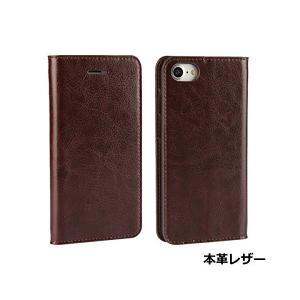 iPhone 7 ケース 手帳型 Brown / iPhone 8 ケース / スタイリッシュ で 手にして愛着を感じる 本革レザー 製 ブラウン|skygarden