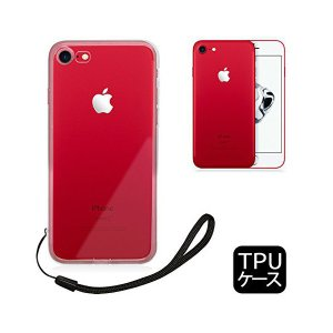【 shizuka-will- 】 Apple iPhone8 / iPhone7 専用 クリア ケース カバー TPU ケース ソフト ケース (|skygarden