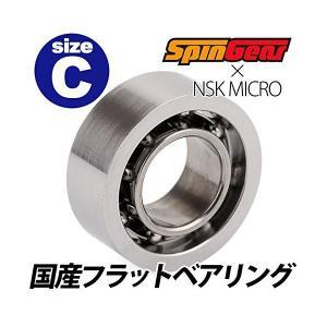 NSKマイクロ製国産ベアリング (ハンドスピナー・フィジェットスピナー・トルクバー向け)|skygarden