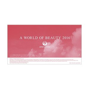 JAL A WORLD OF BEAUTY 2016年 カレ...
