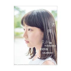 吉岡里帆 2018年 カレンダー 壁掛け B2 CL-173|skygarden