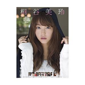 桐谷美玲 2016年 カレンダー  壁掛け B3...