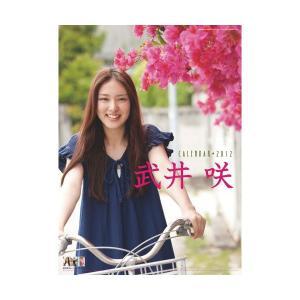 武井咲 [2012年 カレンダー]...
