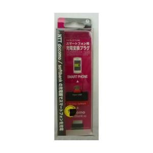 VERTEX スマートフォン用充電変換プラグ VCC-902|skygarden