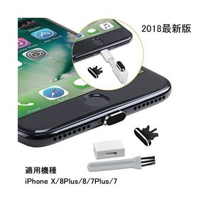 【2個入り】ElekFX 2018最新版iPhone X/8Plus/8/7Plus/7用 ステレオLightningコネクタキャップ アルミ製 超|skygarden
