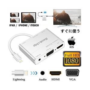 Renkchip iPhone ipad テレビプロジェクター ハイビジョンコンバータ 接続1080 P 60 サポート テレビのコンバータ HDM|skygarden