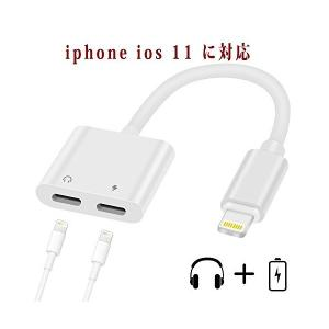 Sanfic iPhone X/8/8plus/7/7plus(IOS11対応) iphone イヤホン変換アダプタ 2in1 イヤホン充電 イヤホ|skygarden
