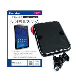 メディアカバーマーケット APPLE iPad mini 3[7.9インチ(2048x1536)]機...