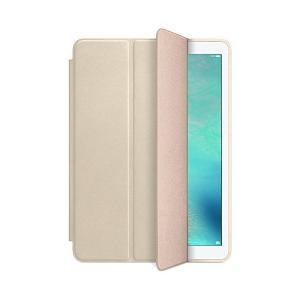 【iPad Pro 9.7 Smart PU Leather Case Full Light Gold】Apple iPad Pro 9.7インチ skygarden