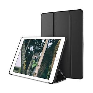 DTTO 新しい iPad 9.7 2018/2017 兼用ケース 生涯保証カード付け 超薄型 超軽量 TPU ソフト スマートカバー 三つ折り ス skygarden