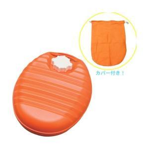 湯たんぽ YOU-23L オレンジ|skygarden
