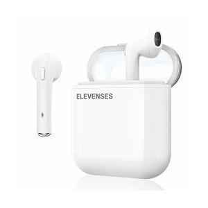 【最新版 Bluetooth5.0】 ワイヤレスイヤホン ブルートゥース 高音質 左右分離型 5時間連続再生 生活防水 簡単ボタン iPhone/i|skygarden