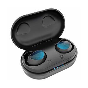 KOMODO Bluetooth イヤホン【最先端Bluetooth5.0+EDRが搭載】IPX7完...