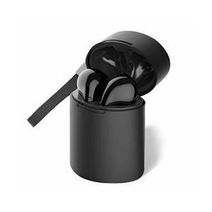 「2019進化型」ワイヤレスイヤホン Bluetooth5.0 高音質 完全ワイヤレスイヤホン カナル型 Bluetooth5.0 IPX5防水 両|skygarden