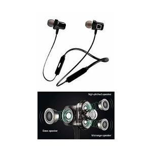 iNTE-Sound Accessories2 【3ドライバー搭載 低重音実現】高音質 Bluetoothイヤホン ブルートゥースイヤホン ワイヤレ|skygarden
