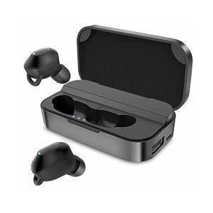 [Bluetooth5.0 進化版] 軽量 防水 Bluetooth イヤホン ステレオサウンド 完全ワイヤレス イヤホン 充電ケース付き 長時間連|skygarden