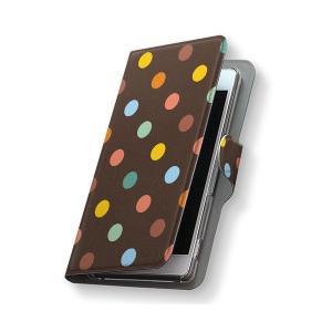 24ea1da61d Xperia XZs SO-03J ケース カバー 手帳 スマコレ 手帳型 レザー 手帳タイプ 革 SO03J スマホケース スマホカバー エクスペ