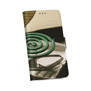 7bd045bff5 Galaxy S8+ SC-03J ケース カバー 手帳 スマコレ 手帳型 レザー 手帳タイプ 革 SC03J スマホケース スマホカバー ギャラク