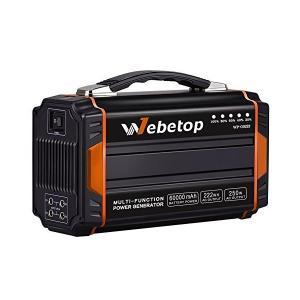Webetop ポータブル電源 大容量 222Wh/60000mAh 正弦波 AC250W DC U...
