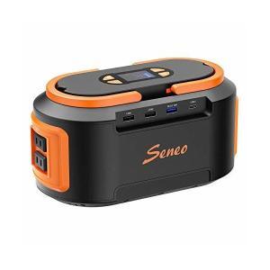 ポータブル電源 S262 60000mAh 222Wh 家庭用蓄電池 QC3.0 / TypeC搭載...