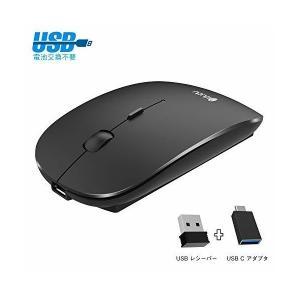 ワイヤレスマウス 静音 薄型 無線マウス 充電式 3DPIモード 2.4GHz 光学式 高感度 ty...