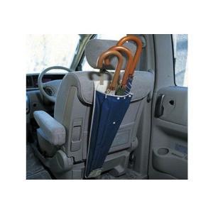 車用 傘ホルダー 簡単装着 スッキリ収納 JL Auto Accessories
