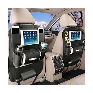 YOOSUN 車用収納ポケットシートバック後部座席 収納 ホルダー レザー製 水筒、Ipad Mini収納ポケット (黒, 2個)|skygarden