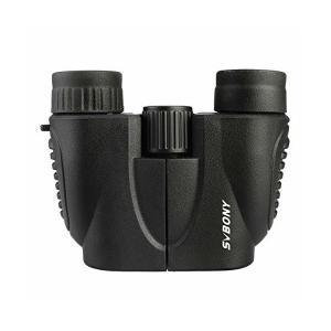 SVBONY SV50 双眼鏡 コンサート 高倍率 10倍 めがね対応 子供 女性向け 双眼 望遠鏡 こども望遠鏡 コンパクト 小型軽量 プレゼント|skygarden