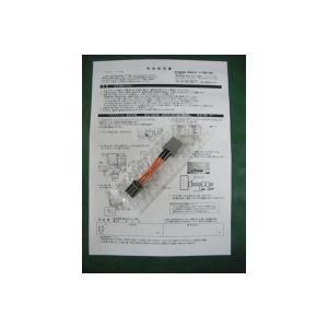 走行中テレビ・DVDが見えるAVC  ホンダ CR-Z  ZF1 H22.2H23.8 メーカーオプションナビ用|skygarden