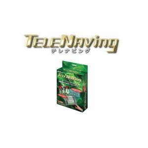 BULLCON ( フジ電機工業 ) テレビ&ナビキット テレナビング [ テレビ・ナビ切替タイプ ] BTN-H25|skygarden