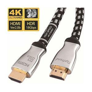 4K HDMI 2.0 ケーブル 1.83m 4K 60Hz 3D UHD HDR ARC イーサネット対応 24k金めっき端子 28AWG銅導体|skygarden