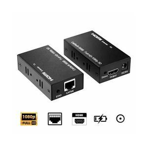 HDMI エクステンダー 延長機器 HDMI to RJ45 LAN 変換アダプター HDCP 4K 1080P 対応 ディスプレイ CAT5E C|skygarden
