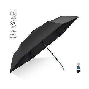 日傘 超軽量 折りたたみ傘 UVカット 遮光 遮熱 晴雨兼用 折り畳み日傘 300T 高強度カーボンファイバー 収納ポーチ付き ブラック skygarden