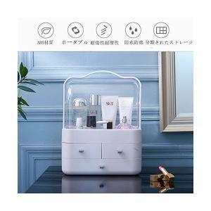 化粧品収納ボックス メイクケース コスメボックス 3段 大容量 持ち運び 引き出し 白ホワイト 透明 フタ ふた付き 小物メイク入れ物 プラスチック|skygarden