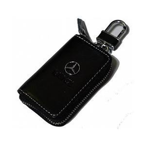 ◆ ベンツ カバー型 レザー キーケース Mercedes-Benz ◆ A B C CL CLS E GL GLK M R S SL SLK Vシ|skygarden