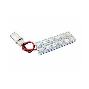 ラパン ルームランプ LEDルームランプ室内灯HE21Sラパンパーツ内装パーツLEDライトホワイト白LED化Lapin 【保証期間6ヶ月】|skygarden
