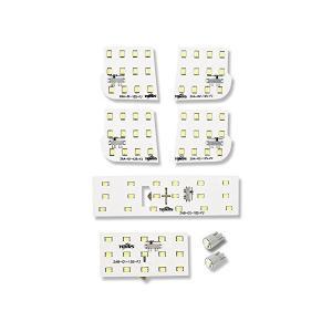 YOURS(ユアーズ) マツダ MPV LY3P (減光調整付き) 専用設計 LED ルームランプセット (専用工具付) (1年保証)|skygarden