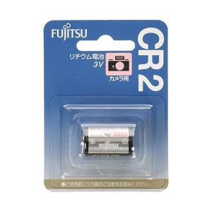 富士通 カメラ用リチウム電池3V 1個パック CR2C(B)N skygarden