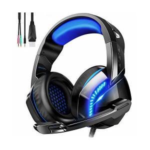 ゲーミングヘッドセット 高音質 ヘッドホン 軽量 ヘッドセット マイク付き ゲーム用 ヘッドフォン 有線 3.5mm 5.1ch FPS pcゲーム|skygarden