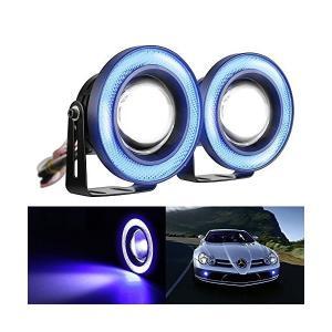 フォグランプ LEDイカリング付き 3.5インチ 30W 高性能COB 汎用 『IP65防水』 左右セット ブルー|skygarden