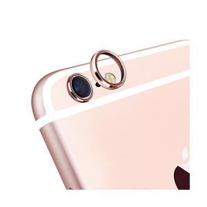 WestPort iPhone 6/iPhone 6s 用 カメラレンズ 保護リング 4.7inch カメラ保護 レンズ スマートフォンスタンド付き|skygarden